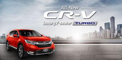 All New CRV